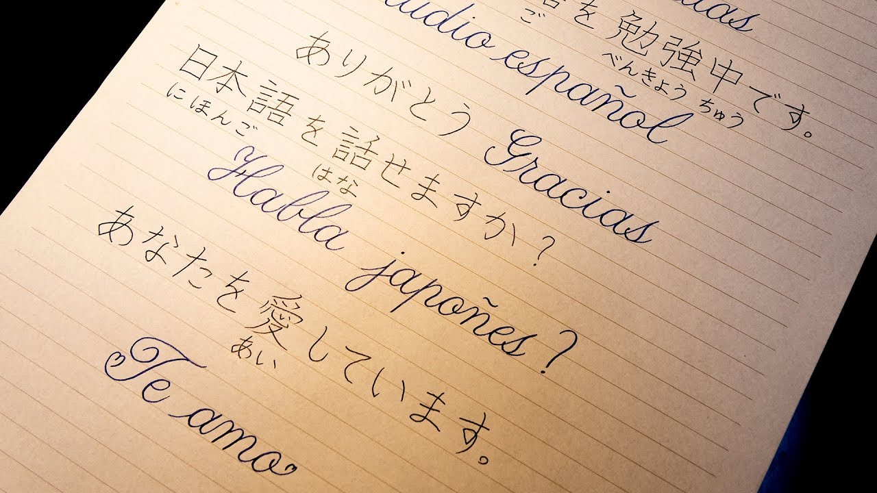 How to write Spanish and Japanese Calligraphy with ballpoint & Fountain pen  miss Habla japonés
