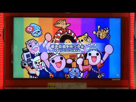 【AC Taiko no Tatsujin】VS Monster Battle Mode 11
