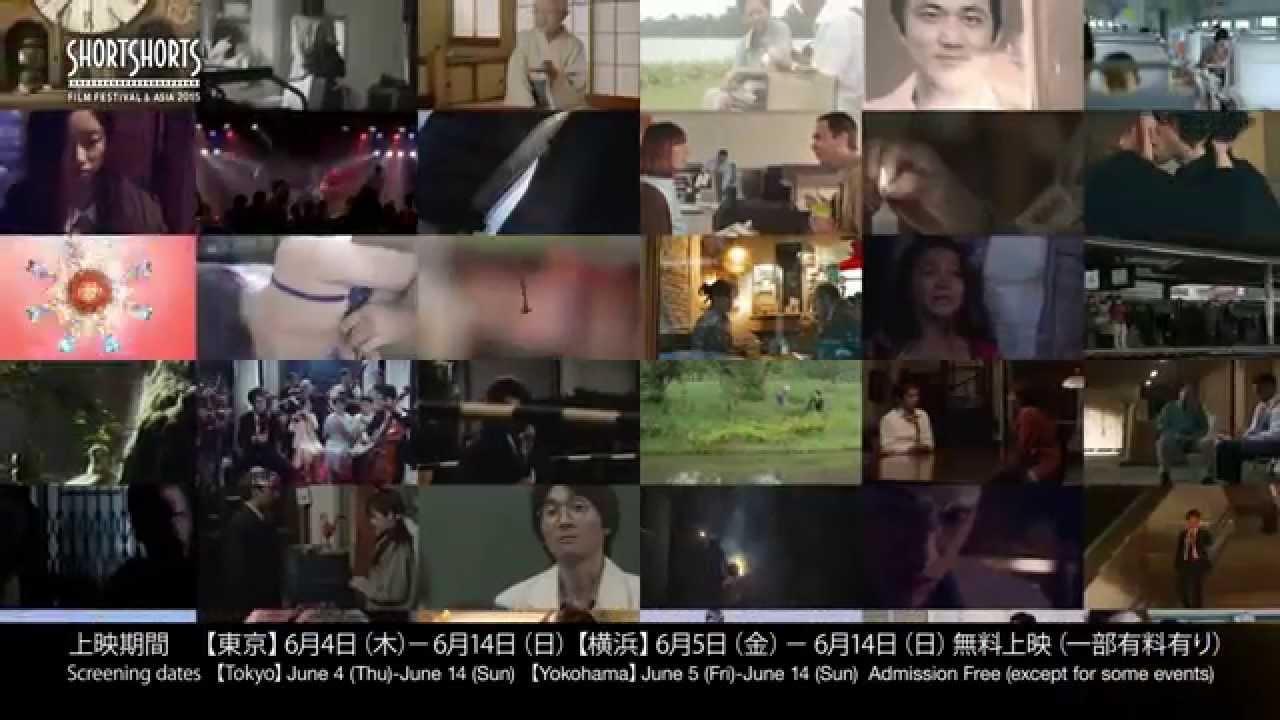 画像: Short Shorts Film Festival & Asia 2015 上映ラインナップ① youtu.be
