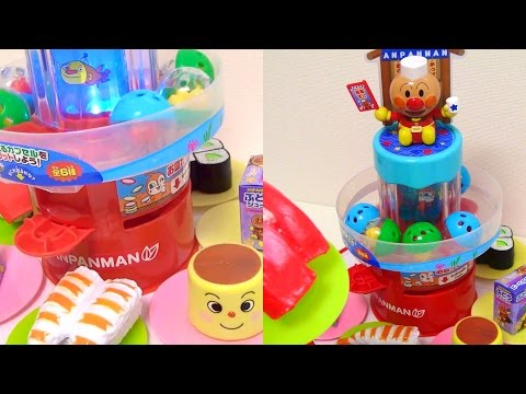 🔥現貨🔥【迴轉壽司1】空運 日本 麵包超人 家家酒遊戲組 兒童節 熱銷玩具大賞 歡樂成長 新年 交換禮物【水貨碼頭】