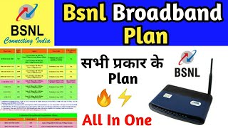 Bsnl Broadband Plan 2020   Bsnl Broadband Plan   Bsnl Combo plans   Techno Shivam