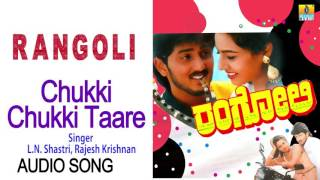 "Rangoli | ""Chukki Chukki Taare"" Audio Song | Sumanth, Ruchita Prasad I Jhankar Music"