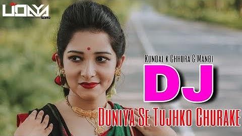 Duniya Se Tujhko Churake   Kundal K Chhura & Manbi   New Sambalpuri Dj   Dj Udaya Sahu