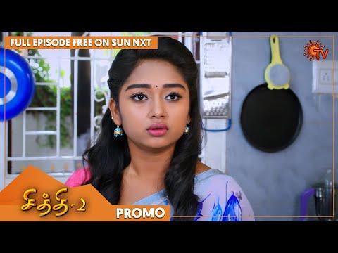 Chithi 2 - Promo | 16 Sep 2021 | Full EP Free on SUN NXT | Sun TV | Tamil Serial