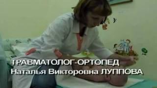 Медицинский центр Педиатр в Твери на пл.Мира.avi(, 2012-02-06T12:28:47.000Z)