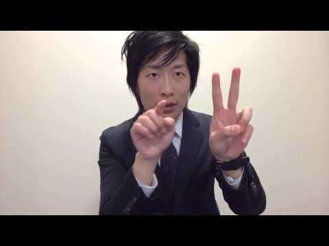 基本日本手話 Basic JSL Greetings, Numbers and Vocabulary