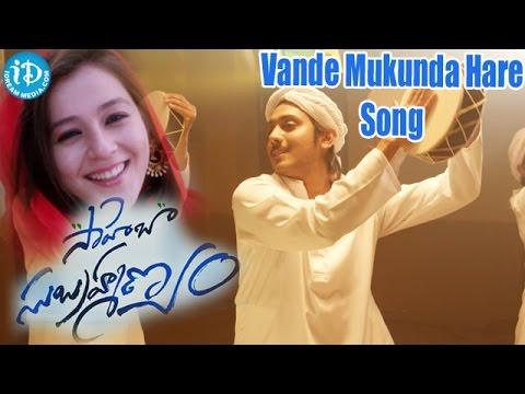 Vande Mukunda hare from Devasuram piano music notes