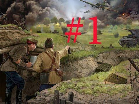 скачать игру battle of empires 1914 1918