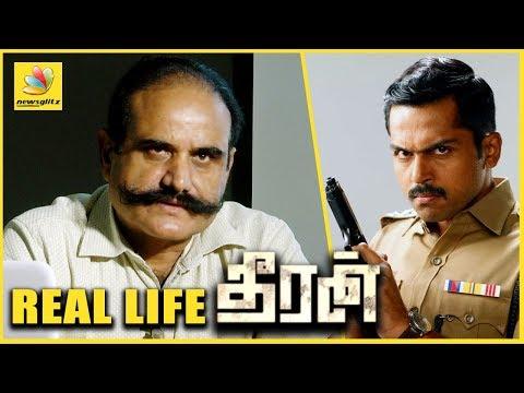 """REAL LIFE Theeran Exclucive Interveiw 