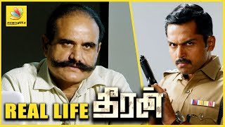 REAL LIFE Theeran Exclusive Interview | S.R. Jangid IPS | The Man behind the