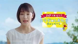 cast : 剛力彩芽 温水洋一.