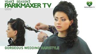 Эффектная вечерняя прическа Gorgeous wedding hairstyle парикмахер тв parikmaxer.tv