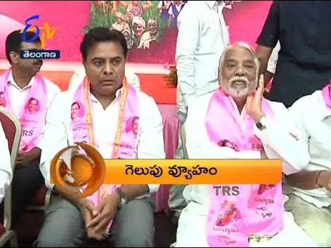 1 PM | ETV 360 | News Headlines | 28th December 2018 | ETV Telangana