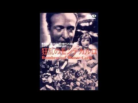 Bomben auf MonteCarlo  ~Eine Nacht in MonteCarlo~original sound track 狂乱のモンテカルロ モンテカルロの一夜