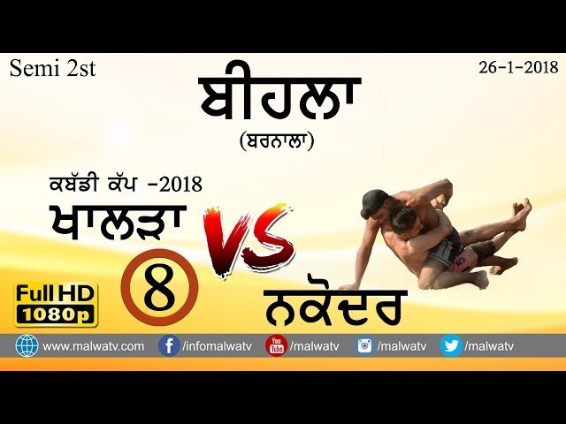 KHALRA vs NAKODER (SEMI 2nd) at BIHLA BARNALA KABADDI CUP - 2018 || Full HD ||