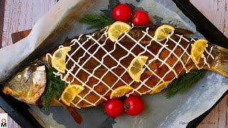 Фаршированная  рыба на Праздничный Стол