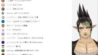 [LIVE] 花畑チャイカ のライブ ストリーム