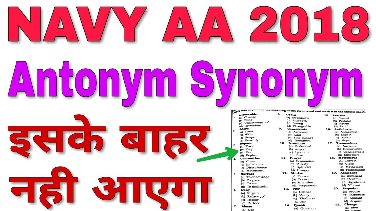 Top 20 Antonyms Synonyms For Navy Aa 2018