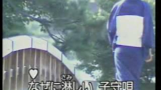 旅の夜風 原曲 ♪霧島昇 ミス・コロムビア.