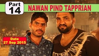 (14) Nawan PInd Tapprian (Nawanshahr) Kabaddi Touranament 27 Sep 2015