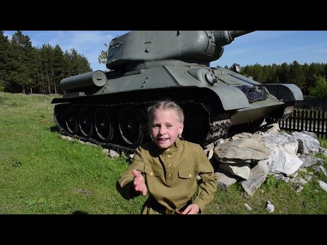 Изображение предпросмотра прочтения – МаринаМоскалёва читает произведение «Рассказ танкиста» А.Т.Твардовского