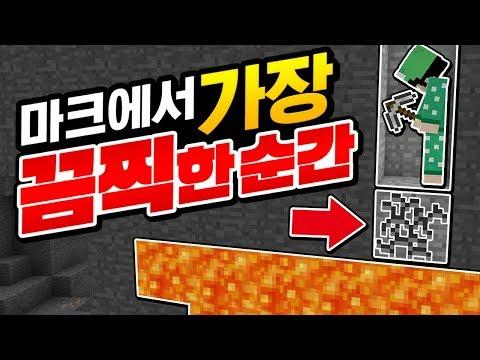[마인크래프트] 피그시티 시즌5 #6화 거북이집도 만들고 엄청큰 목장도 만들거에요!!!