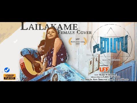 EZRA| LAILAKAME FEMALE COVER | BEST COVER SONG AWARDED | LFF | Lib2kan