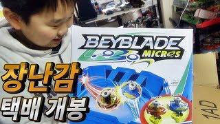 베이블레이드 버스트, 너프 미국 장난감 아마존 택배 박…