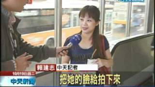10/19中天新聞-捷運狼偷拍女裙底 還拍臉孔PO網