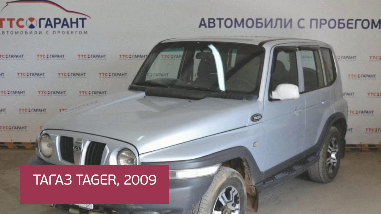 Продажа автомобилей бу в автосалоне автомир пенза по адресу: пензенская область, пенза, ул. Гагарина 3а. В нашем автосалоне автомир пенза вы можете купить автомобили с пробегом недорого.