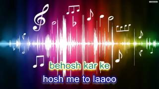 ek bechara pyar ka maraa karaoke with lyrics