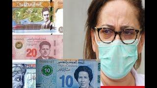 كرونيك بوليتيك .نشطاء يطالبون بوضع صورة الدكتورة نصاف   بن علية على ورقة نقديه