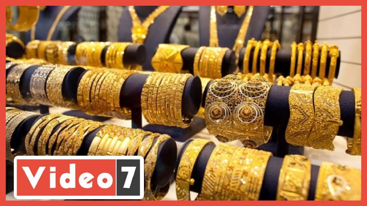 أسعار الذهب ترتفع.. وصول 8 مليون جرعة من لقاح استرازينيكا خلال أيام  - 19:58-2021 / 2 / 22
