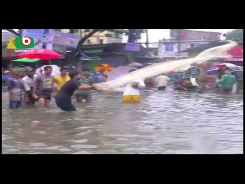 CTG Port Under Rain Water | Farzana | 13Jun17