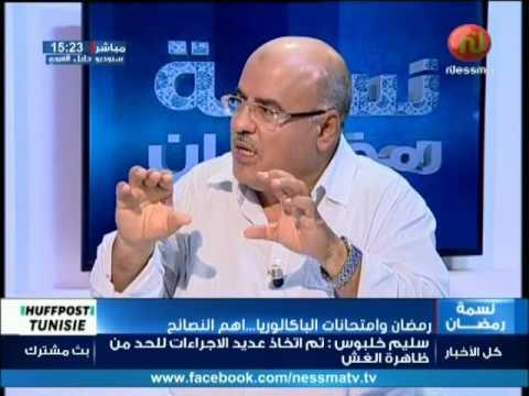 عينك ميزانك: رمضان وامتحانات الباكالوريا...اهم النصائح مع الضيف الدكتور أحمد لبيض