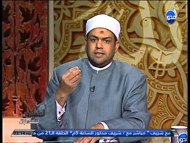 المسلمون يتساءلون : هل تشغيل القرآن بالمنزل يطرد الشياطين ؟ شاهد الرد