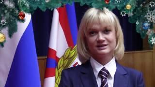 Светлана Хоркина. Новогодние поздравления!