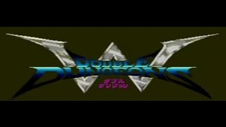 Classic PC Engine Game Double Dungeons in HD 720p