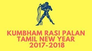 Kumbham (Aquarius) Tamil New Year 2017 Yearly Astrology Predictions | 2017 Tamil New Year Horoscope