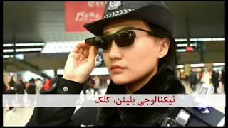 Sairbeen  Friday 9th February 2018 - BBCURDU