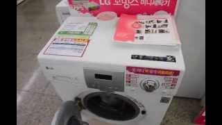 LG꼬망스 미니세탁기