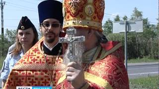 В Ярославле состоялся совместный крестный ход ГИБДД и Ярославской епархии(, 2014-05-22T14:59:16.000Z)