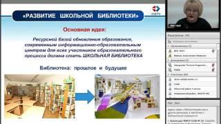 Электронная библиотека 23.12.16 часть 2