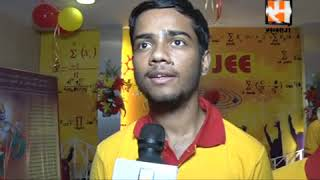 Sanmarg - Toppers Reaction on WBJEE 2018