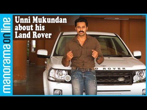Unni Mukundan about his Land Rover | Manorama Online