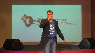 """Александ Конотопцев. Благотворительный концерт """"Дари Улыбку""""17.09.17."""