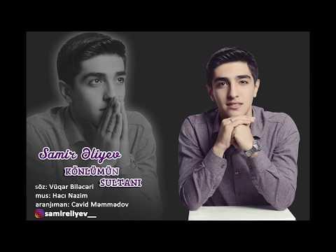 Samir Eliyev - Könlümün Sultanı (Cover 2019)