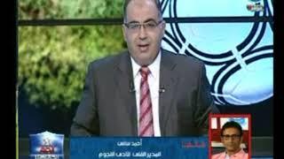 احمد سامي - المدير الفني لـ نجوم المستقبل يكشف كواليس تعاقدته وسر فوز علي الاتحاد السكندري