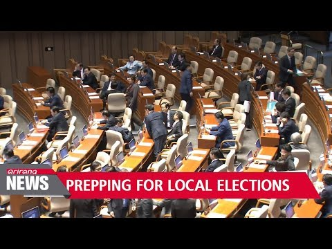 National Assembly endorses new electoral district map for June local elections
