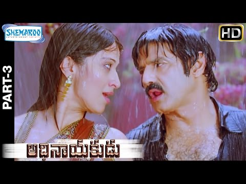 Adhinayakudu Telugu Full Movie HD | Balakrishna | Lakshmi Rai | Saloni | Part 3 | Shemaroo Telugu